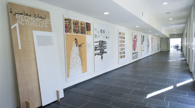 Vues de l'exposition <i>TYPOGRAPHIAe ARABICAe</i>