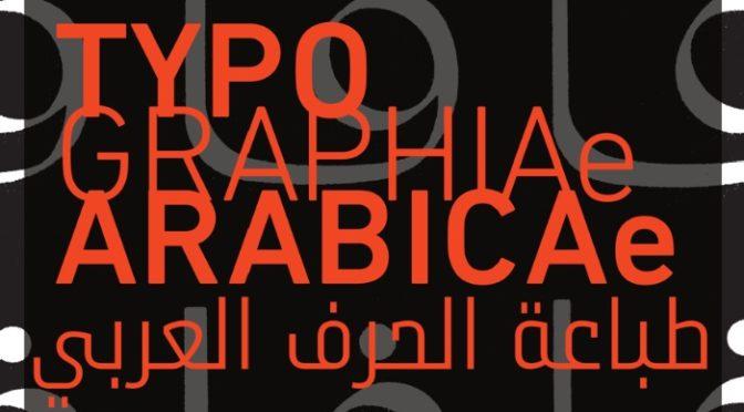 <i>TYPOGRAPHIAe ARABICAe</i> exposée à la Bibliothèque nationale de Tunisie — 13 avril-30 juin 2017